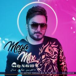 آهنگ دی جی نوید مگا میکس