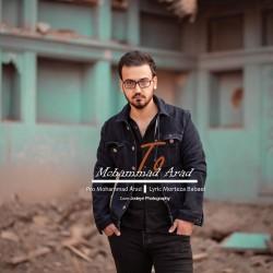 آهنگ محمد آراد تو