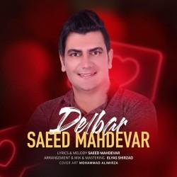 آهنگ سعید مهدور دلبر